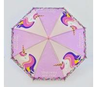 Зонтик детский Единорог