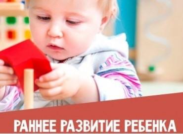 Советы по развитию детского ума и смышлёности