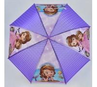 Зонтик детский София
