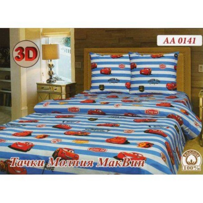 фото комплект постельного белья Молния Маквин