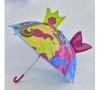 Зонтик детский 70 см Star Toys