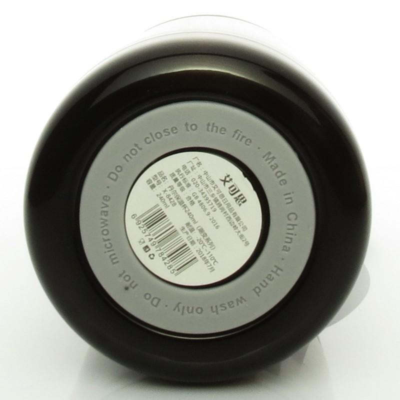 Термос черный Градиент 240 мл