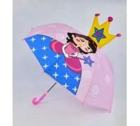 Зонтик детский 75 см