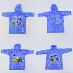 Дождевик детский синий XL Intex