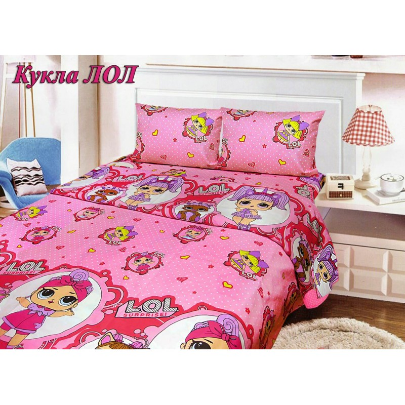 Комплект постельного белья L.O.L. SURPRISE фото