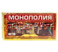 Игра наст. Монополия классическая рус.