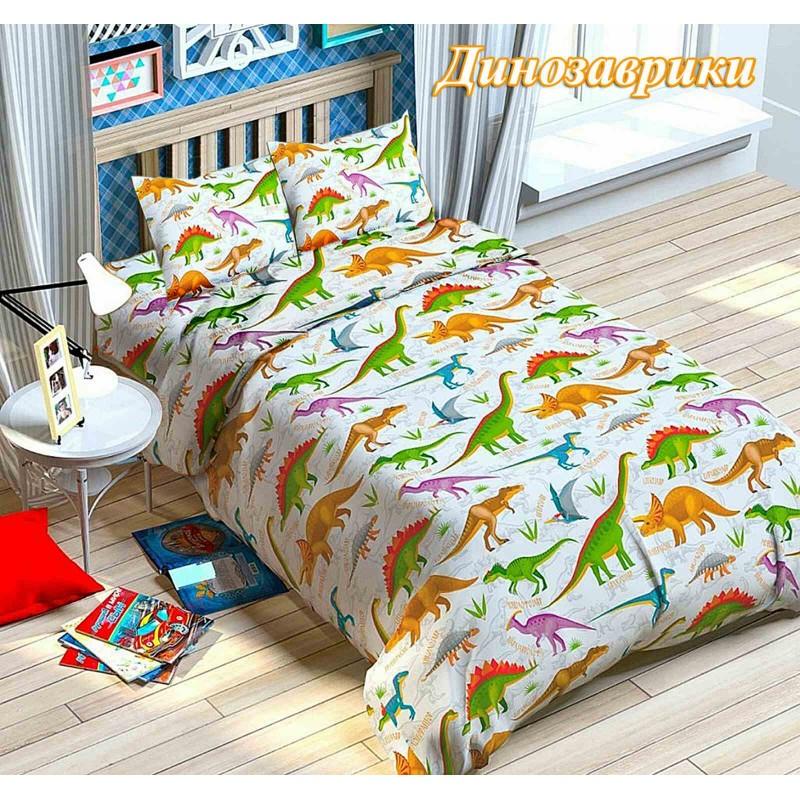 Комплект постельного белья Динозаврики фото
