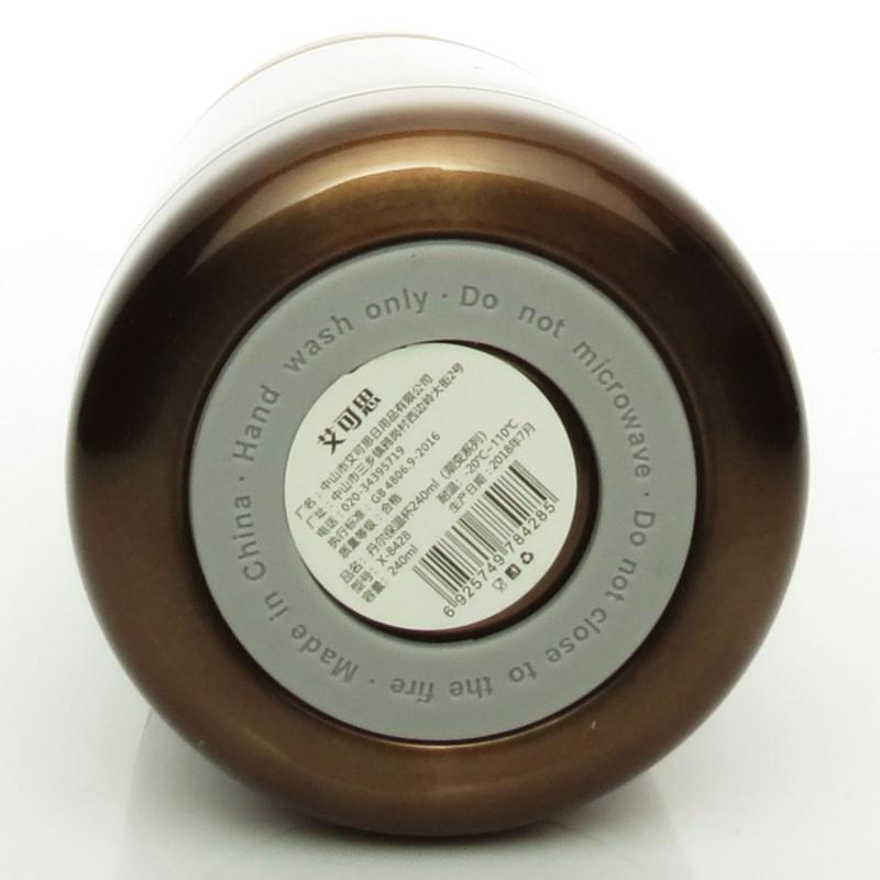 Термос коричневый Градиент 240 мл