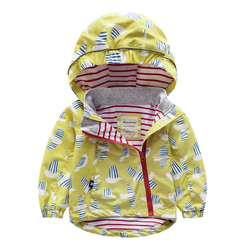 Детская куртка Чайки