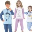 Пижамы, белье