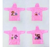 Дождевик детский розовый XL Intex