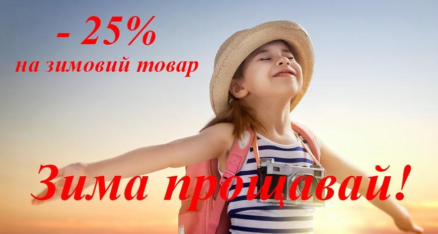 modnasonya_sale
