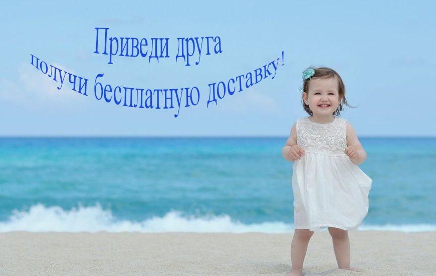 tmb_133449_5869