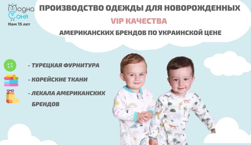mdnasonya_banner21